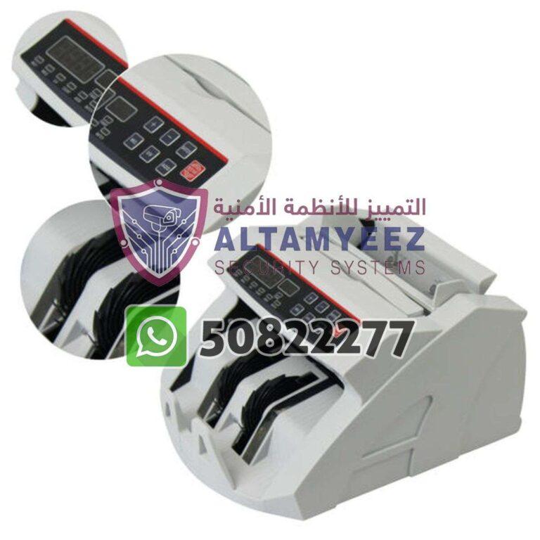 Bill-counter-machines-doha-qatar-125
