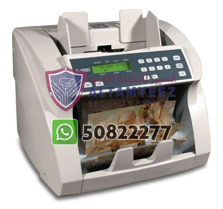 Bill-counter-machines-doha-qatar-126