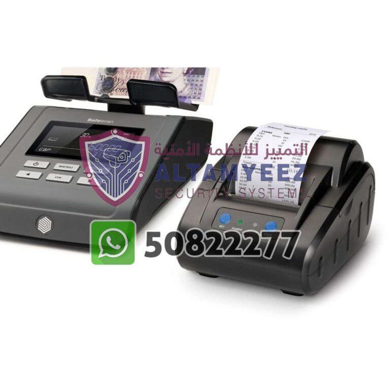 Bill-counter-machines-doha-qatar-127