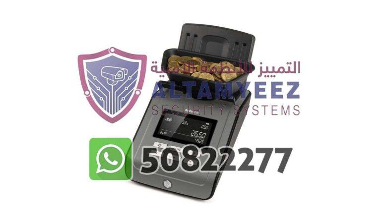 Bill-counter-machines-doha-qatar-128