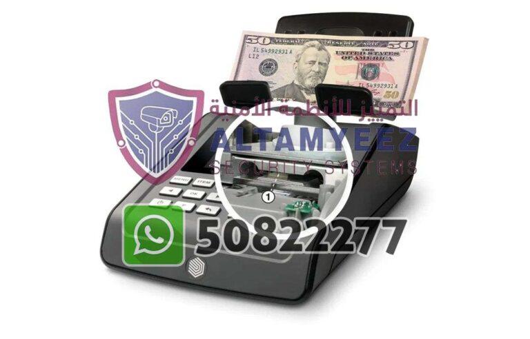 Bill-counter-machines-doha-qatar-129