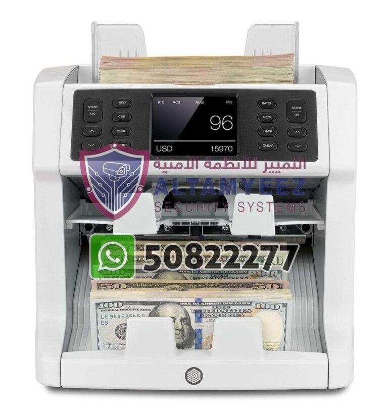 Bill-counter-machines-doha-qatar-130