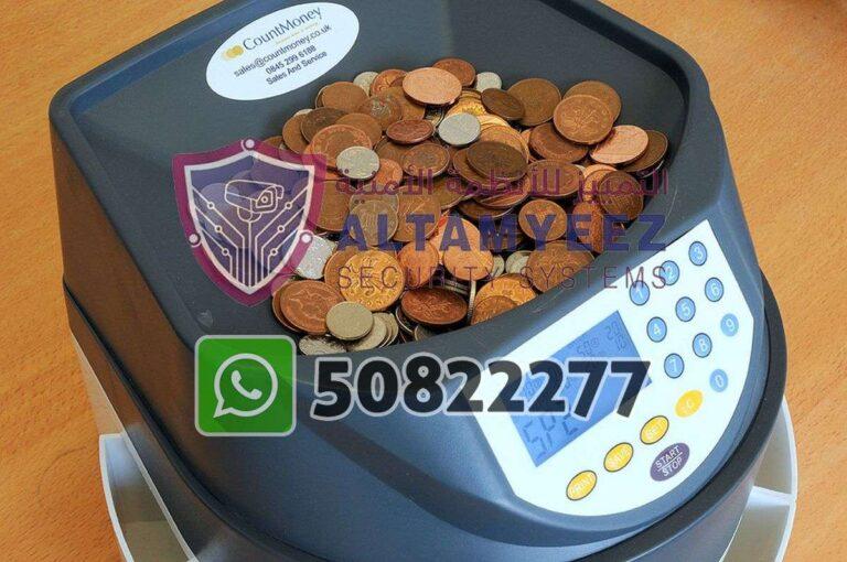 Bill-counter-machines-doha-qatar-131