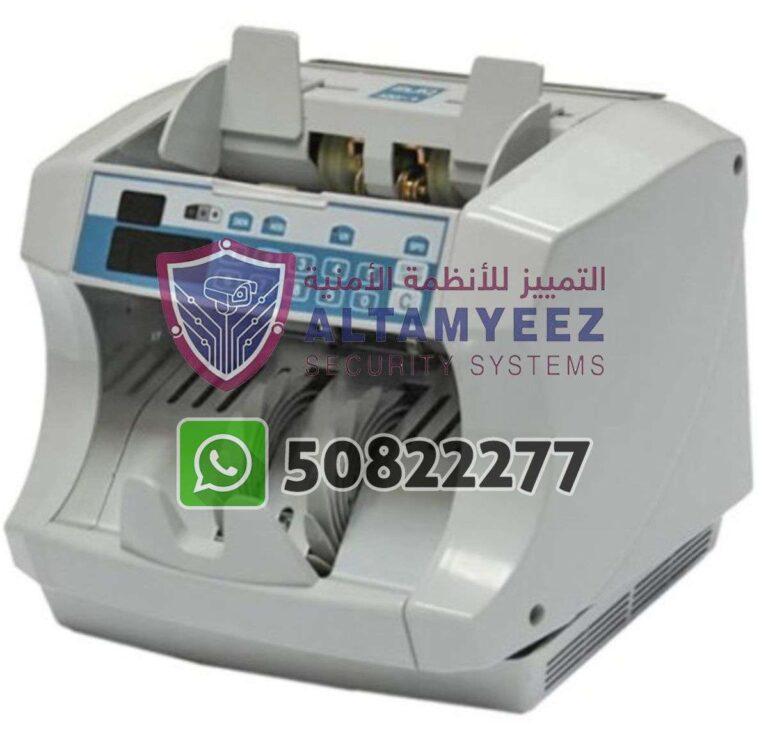 Bill-counter-machines-doha-qatar-132