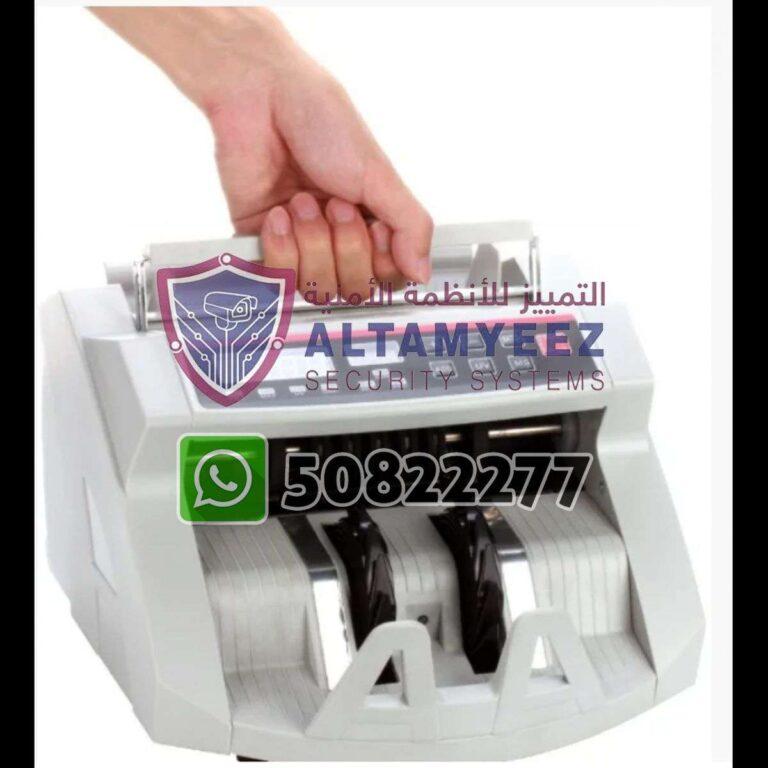 Bill-counter-machines-doha-qatar-134