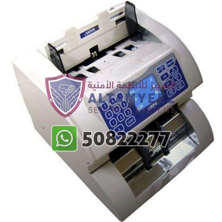 Bill-counter-machines-doha-qatar-135
