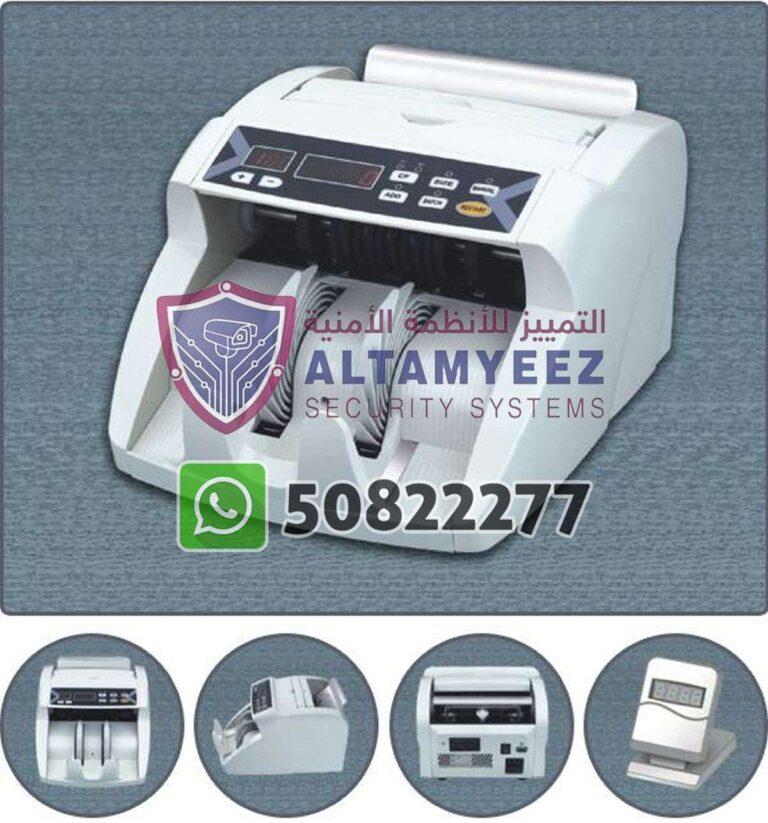 Bill-counter-machines-doha-qatar-136