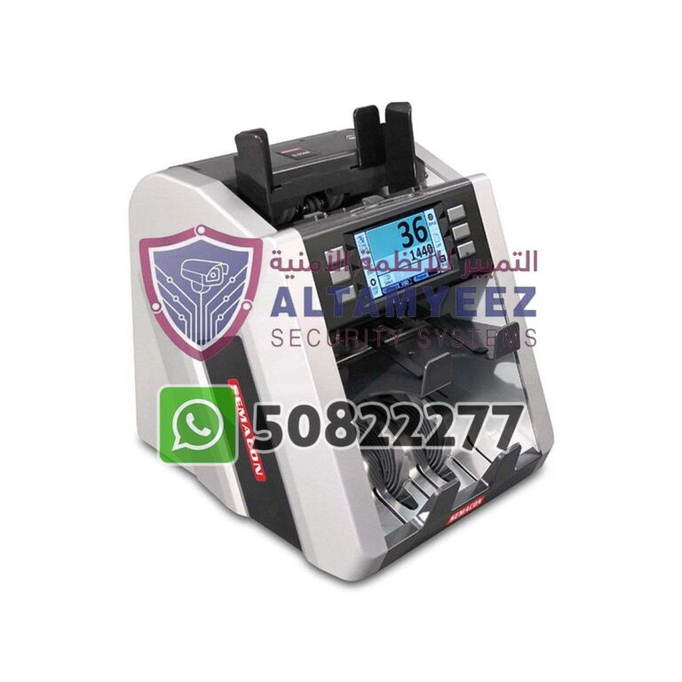 Bill-counter-machines-doha-qatar-137