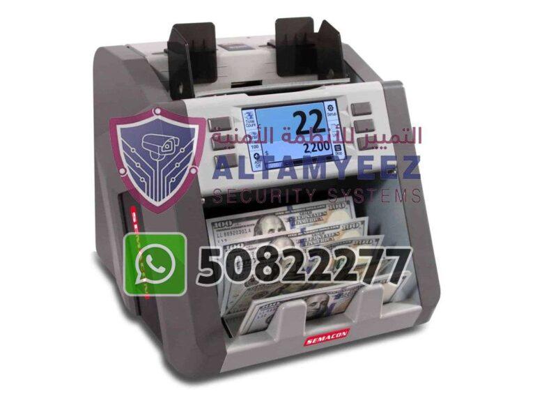 Bill-counter-machines-doha-qatar-138