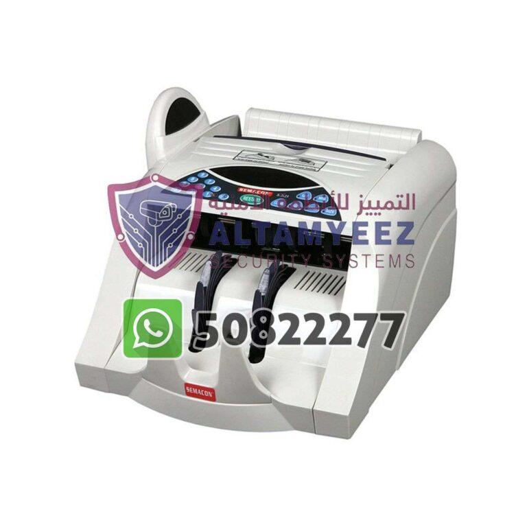Bill-counter-machines-doha-qatar-139