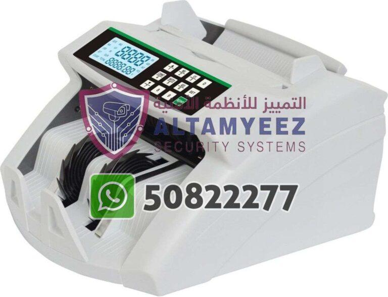 Bill-counter-machines-doha-qatar-140