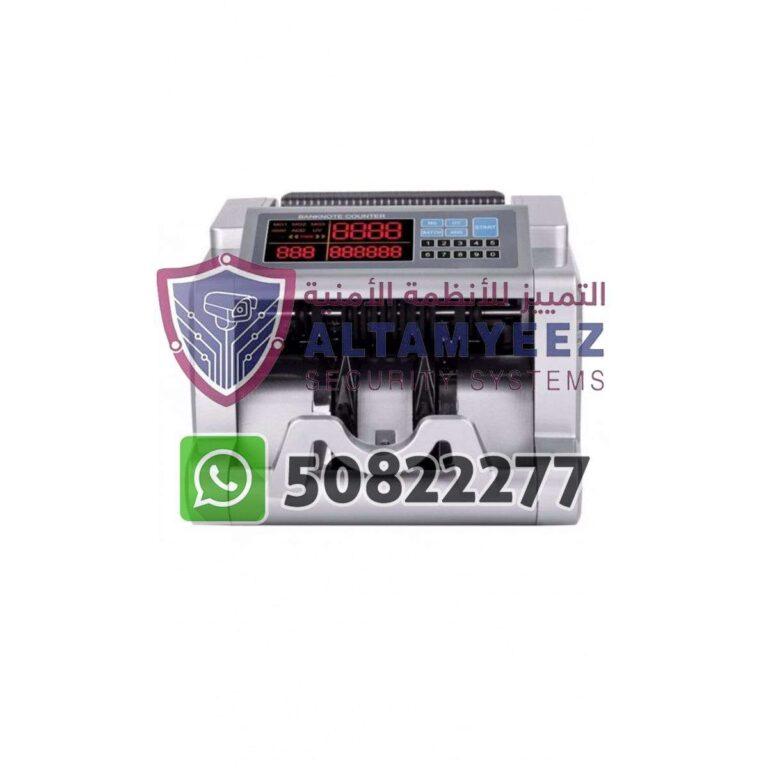 Bill-counter-machines-doha-qatar-141