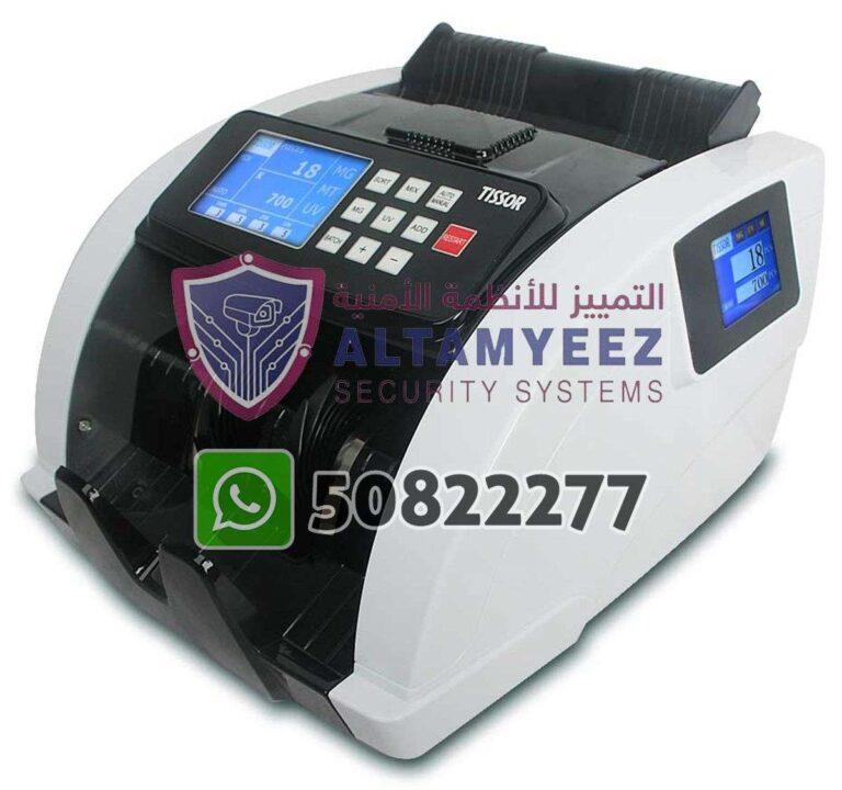 Bill-counter-machines-doha-qatar-142