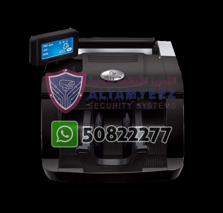 Bill-counter-machines-doha-qatar-143