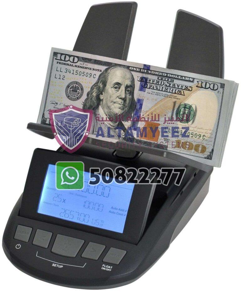 Bill-counter-machines-doha-qatar-144