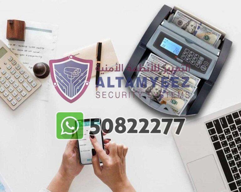 Bill-counter-machines-doha-qatar-146