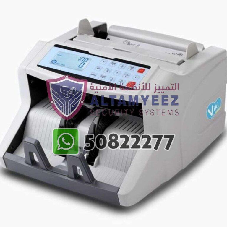 Bill-counter-machines-doha-qatar-148