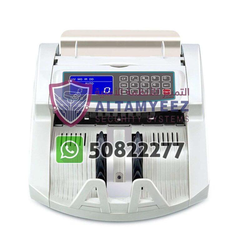 Bill-counter-machines-doha-qatar-149