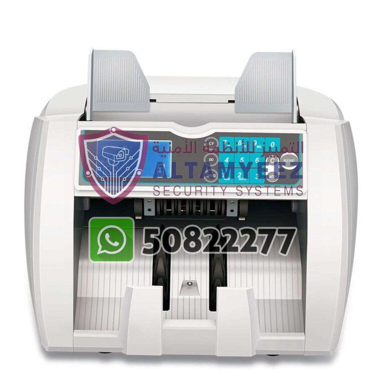 Bill-counter-machines-doha-qatar-150