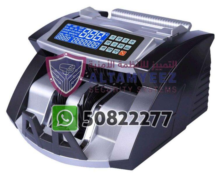 Bill-counter-machines-doha-qatar-151