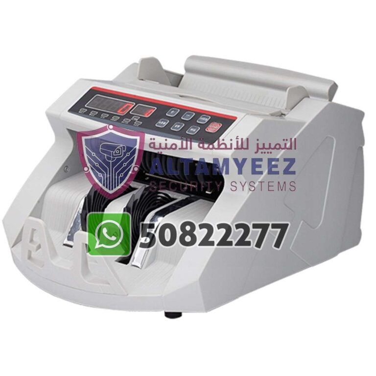 Bill-counter-machines-doha-qatar-152