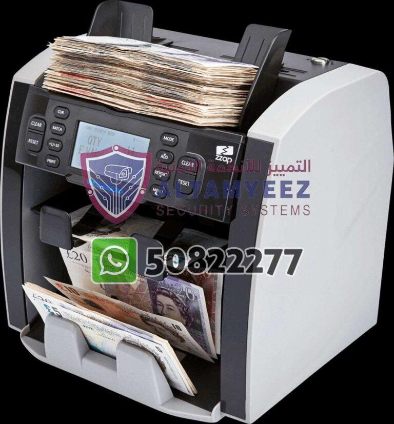 Bill-counter-machines-doha-qatar-153