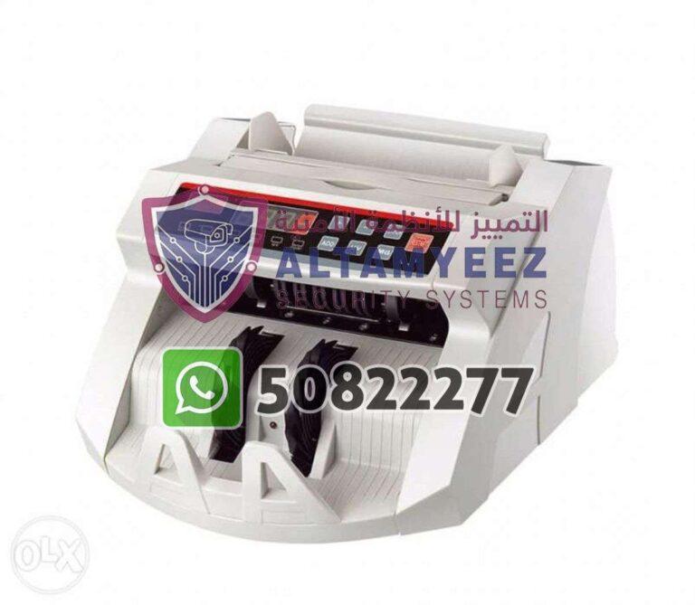 Bill-counter-machines-doha-qatar-154