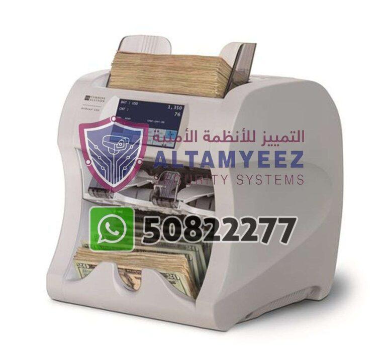 Bill-counter-machines-doha-qatar-155