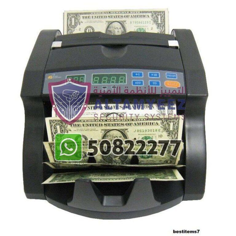 Bill-counter-machines-doha-qatar-156