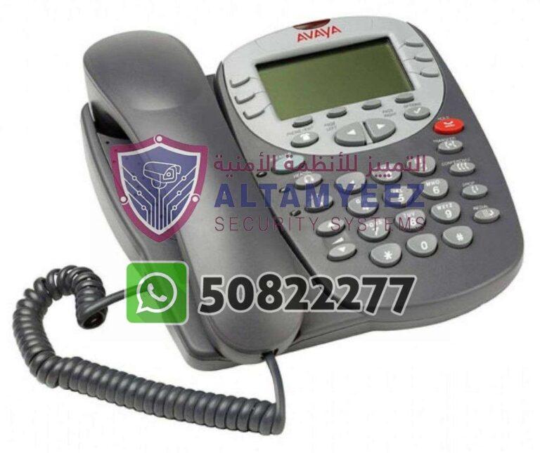 Ip-phone-business-voip-solution-doha-qatar-001