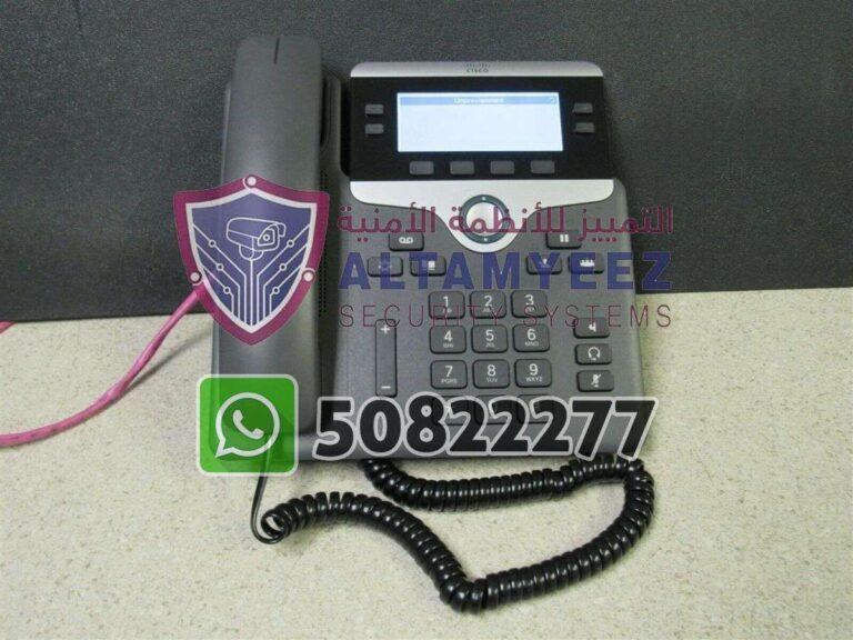 Ip-phone-business-voip-solution-doha-qatar-003