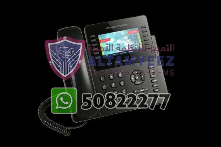 Ip-phone-business-voip-solution-doha-qatar-004