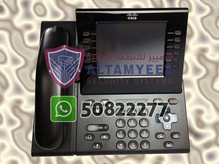 Ip-phone-business-voip-solution-doha-qatar-005