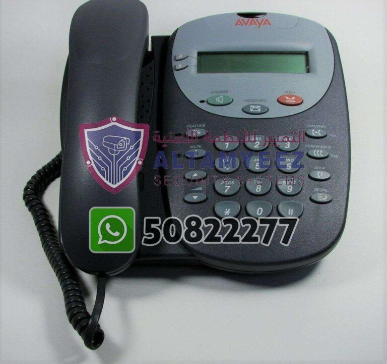 Ip-phone-business-voip-solution-doha-qatar-007