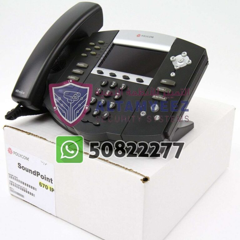 Ip-phone-business-voip-solution-doha-qatar-010