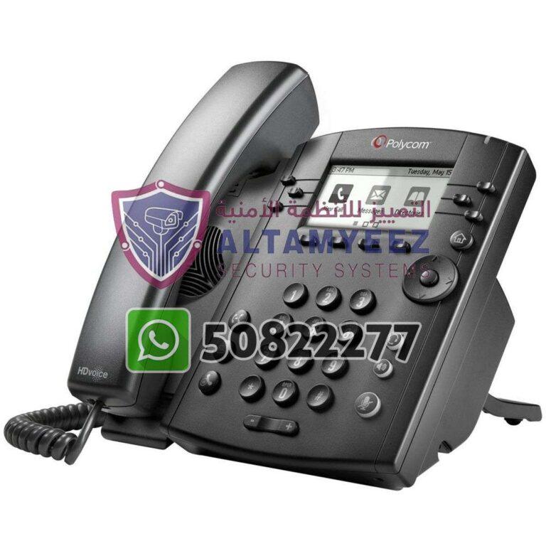 Ip-phone-business-voip-solution-doha-qatar-012