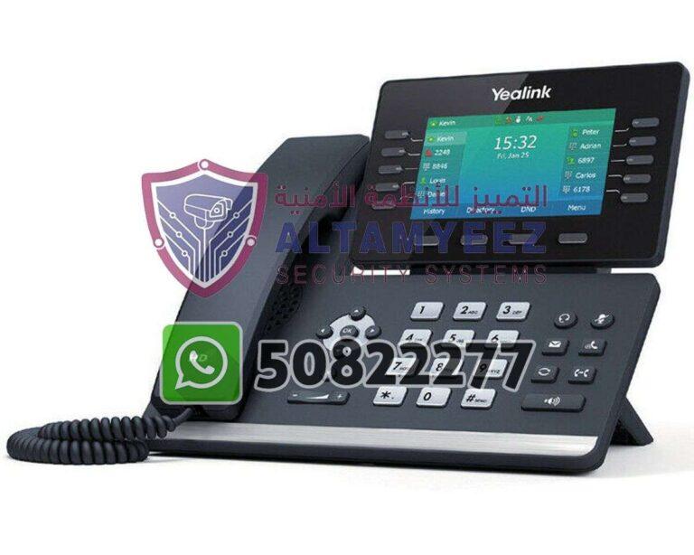Ip-phone-business-voip-solution-doha-qatar-013