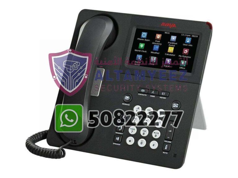 Ip-phone-business-voip-solution-doha-qatar-014