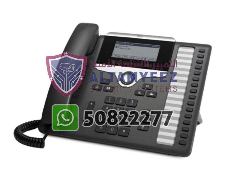 Ip-phone-business-voip-solution-doha-qatar-024