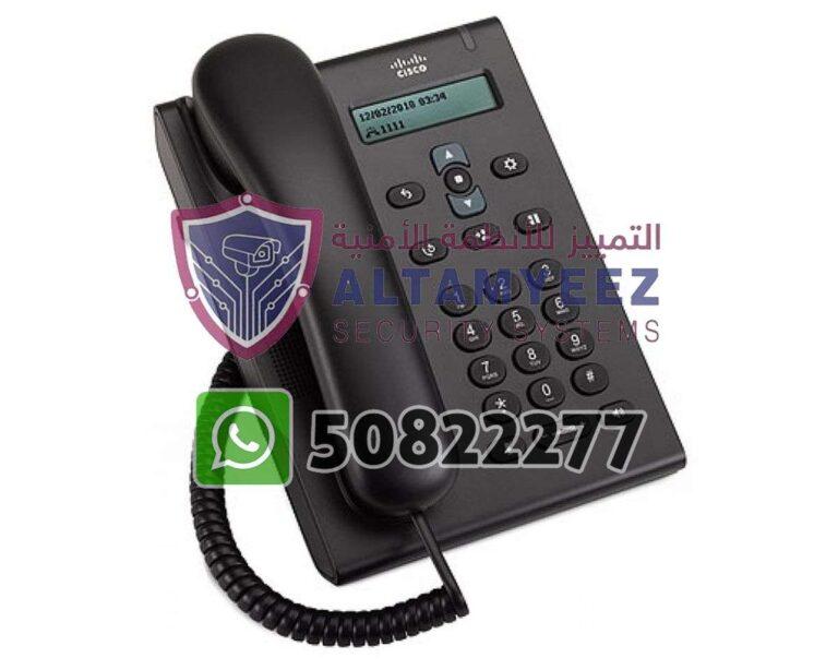 Ip-phone-business-voip-solution-doha-qatar-025