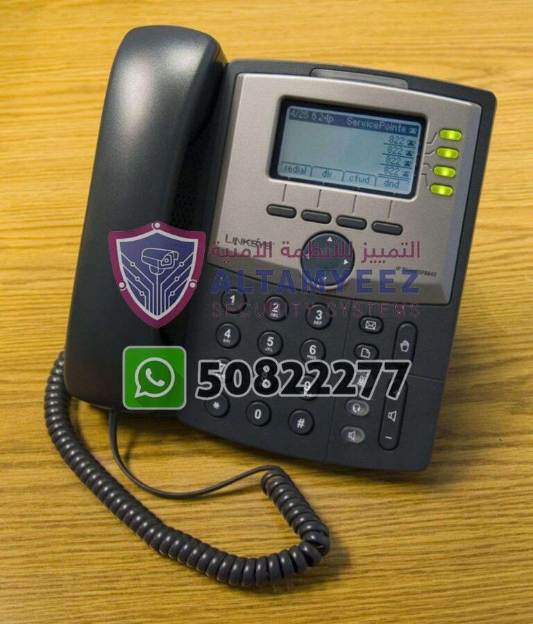 Ip-phone-business-voip-solution-doha-qatar-027