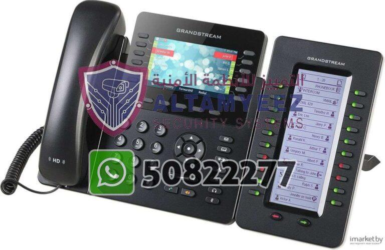 Ip-phone-business-voip-solution-doha-qatar-029