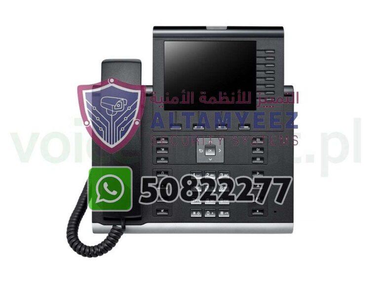 Ip-phone-business-voip-solution-doha-qatar-030