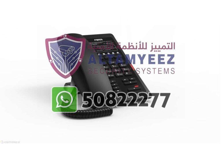 Ip-phone-business-voip-solution-doha-qatar-031
