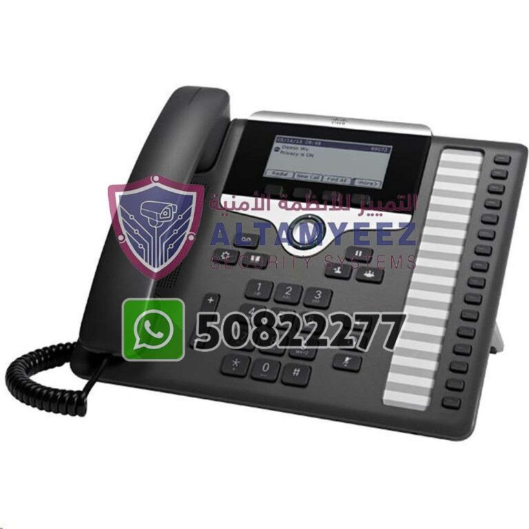 Ip-phone-business-voip-solution-doha-qatar-032