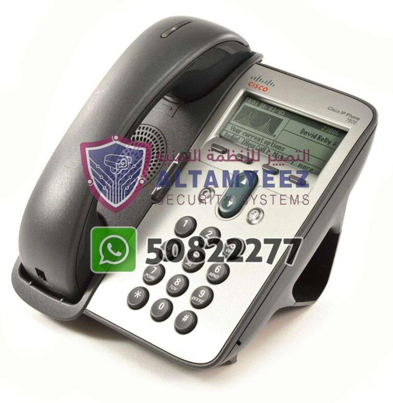 Ip-phone-business-voip-solution-doha-qatar-037