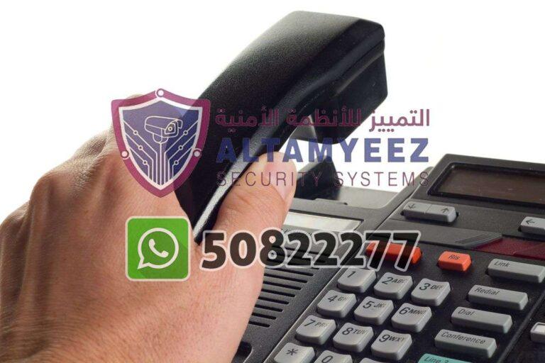 Ip-phone-business-voip-solution-doha-qatar-038