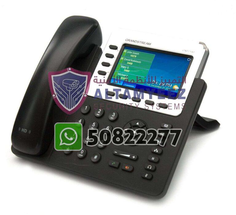 Ip-phone-business-voip-solution-doha-qatar-039
