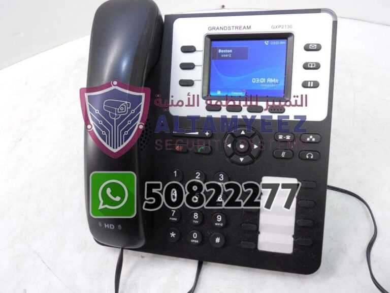 Ip-phone-business-voip-solution-doha-qatar-040