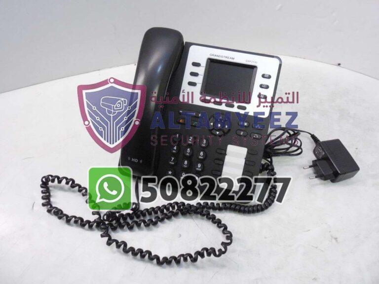 Ip-phone-business-voip-solution-doha-qatar-041